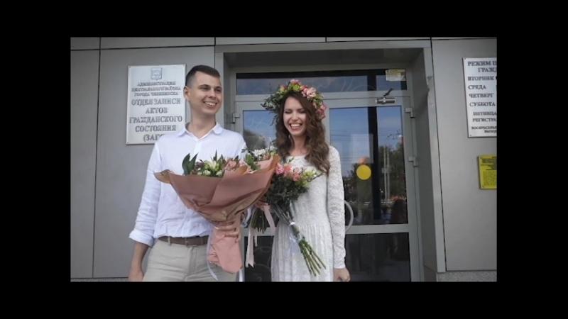 Дьяковы Свадьба