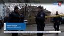 Новости на Россия 24 Лидер косовских сербов убит возле штаба своей партии