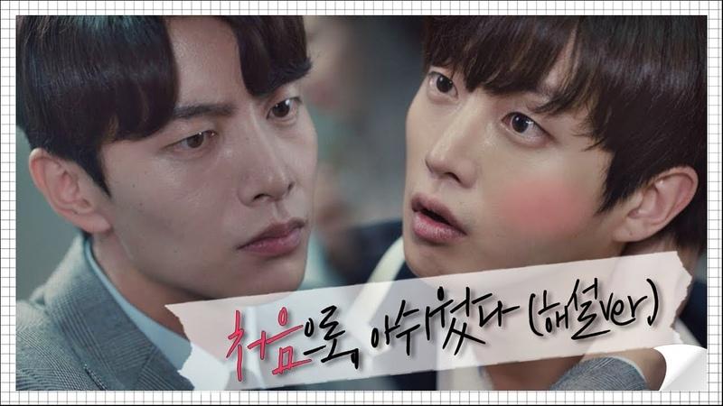 [드라마 읽어주는 여자] 이민기(Lee Min Ki) x new세계(김민석 Kim Min Seok), 돌아온 게 아쉬웠다…ㅠ_1