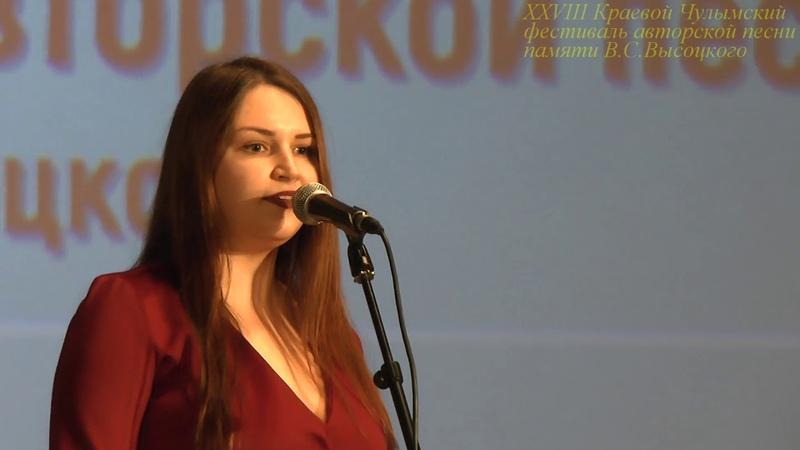 Ольга Добычина и Наталья Дацишина. А зима будет большая (Ю. Визбор)