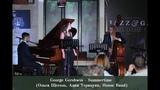 George Gershwin - Summertime (Ольга Щеголь, Адам Терацуян, House Band)