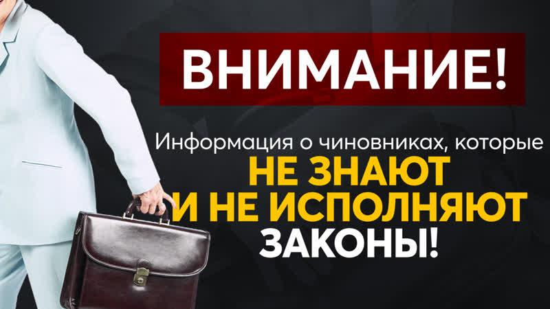 УФАС не пускает журналистов Арктик-ТВ на заседание