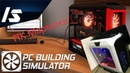 Делаю ПК мармока \ PC Building Simulator \