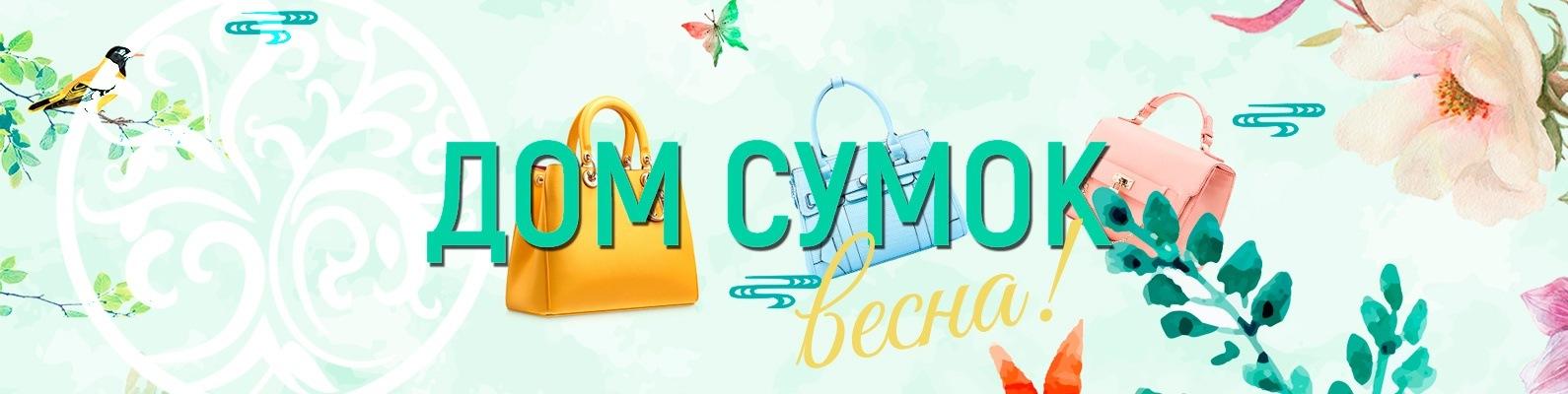 7367a89bd877 Дом Сумок. Сумки и аксессуары из кожи. | ВКонтакте