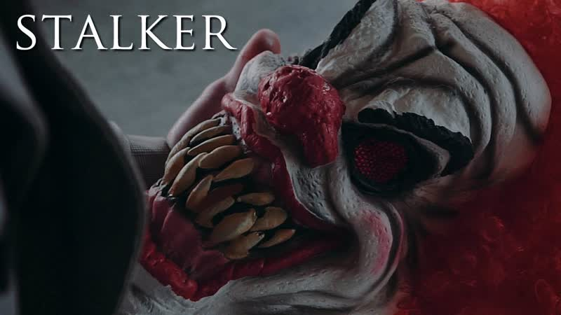 Сталкер Stalker 2016 RUS