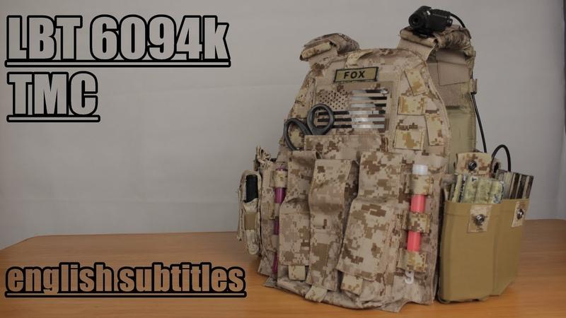 Обзор бронежилета LBT 6094k TMC в расцветке AOR1 Review of vest LBT 6094k TMC in colors AOR1