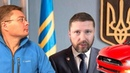 Семченко ответил на заявление Шария «Я иду в президенты»