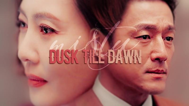 Dusk till dawn   go hye ran x kang tae wook