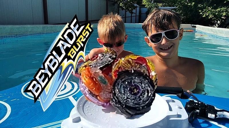 BeyBlade burst крутые оригинальные блэйды бои ЧЕЛЛЕНДЖ В бассейне
