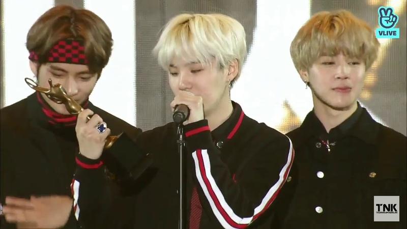 BTS DAESANG ENCORE 180125 @ SEOUL MUSIC AWARD (SMA) 2018 ENDING 방탄소년단 서울가요대상