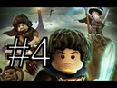 PS3LEGO The Lord of the Rings. Прохождение 4 «Карадрас»