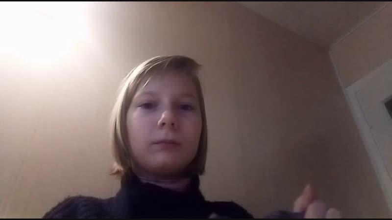 Арина Пирогова Live