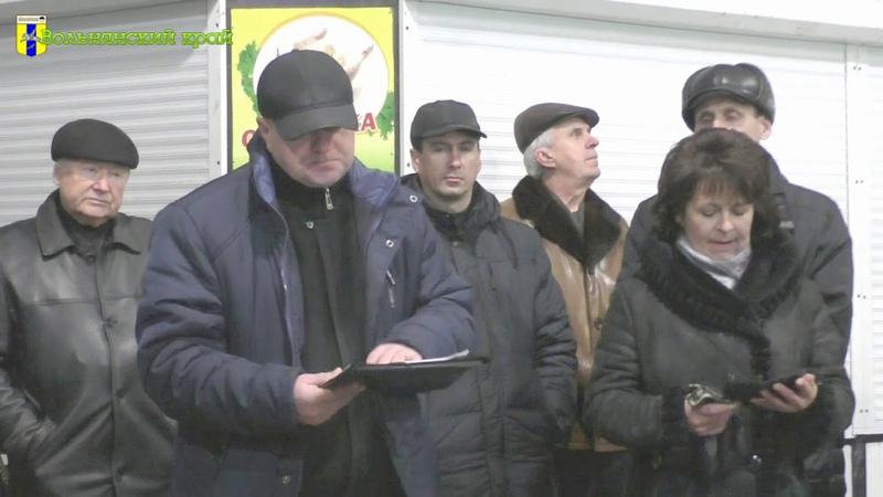 Чому не працюватиме мясний павільон на Вільнянському ринку