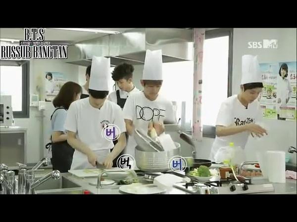 [RUS SUB] MTV Rookie King Channel Bangtan. Ep. 2