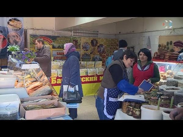 В Севастополе открылась выставка-продажа, где можно купить мясо, колбасу, рыбу, мёд и грибы