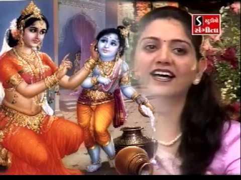 Chori Chori Makhan Khai Gayo Re | Lord Krishna Bhajan