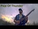 Собин Михаил - Peal Of Thunder (Раскат Грома). Instrumental guitar epic rock. progmuz
