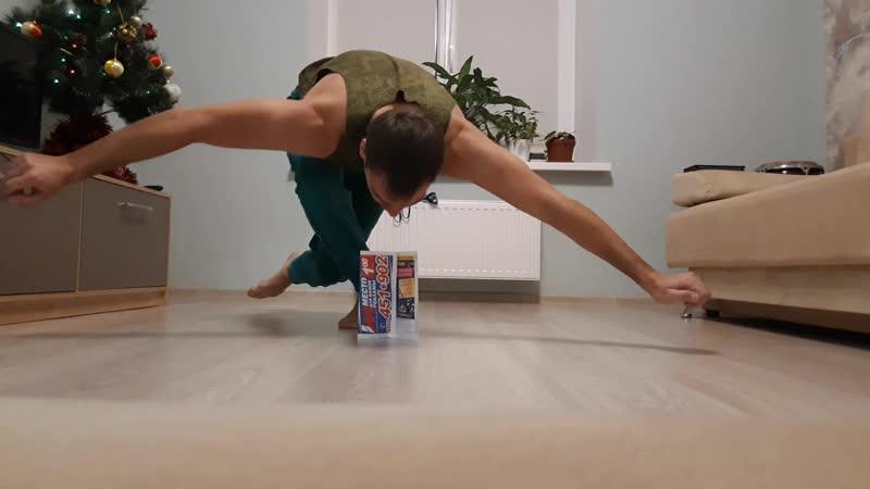 Вызов для тех, у кого здоровые колени и спина:)) Challenge.