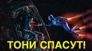 Разбор тизер-трейлера Мстители: Финал/Конец игры! | Marvel 2018