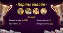 Анастасия Проскурина фото #1