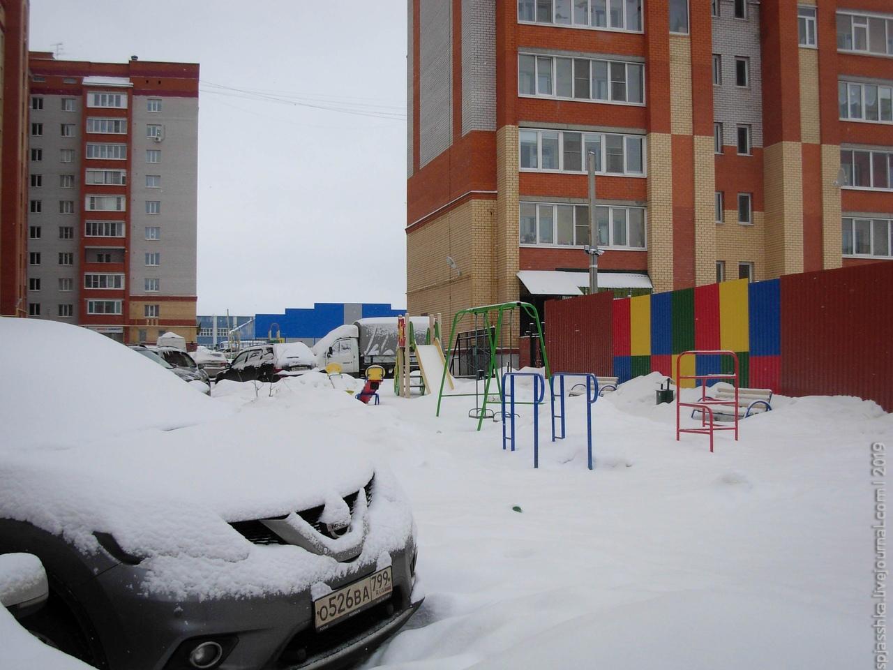 07. Детская площадка