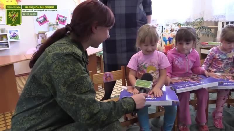Дети города Брянка получили подарки от друзей из Российской Федерации.
