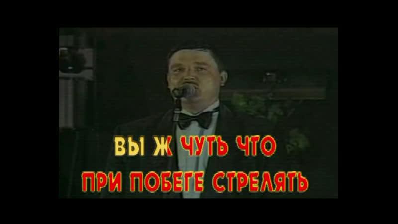 Круг Михаил - Воробьи
