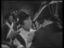 Le chevalier de maison rouge 1963 Fr 3 4