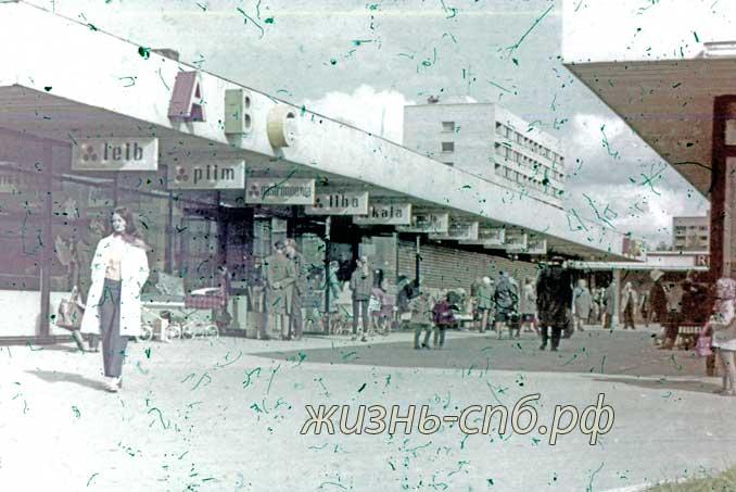 """Эстонская ССР. г.Таллин. Торговый центр """"АВС""""."""