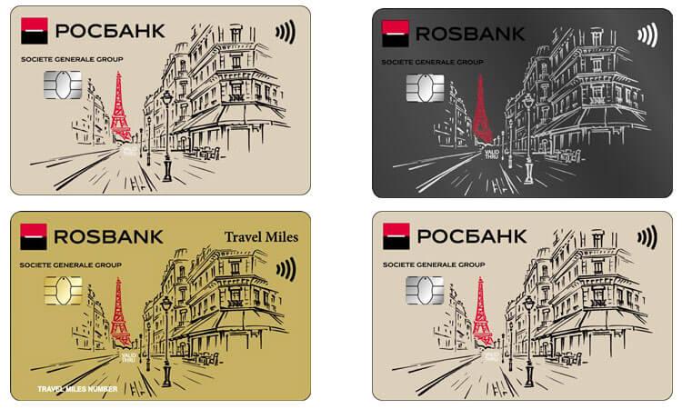 www.rosbank.ru официальный сайт активация карты 2019 года