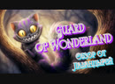 Guard of Wonderland БОЙСЯ ЗЛОЙ МАЛИНКИ