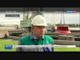 Новости на «Россия 24» • Для турбин Красноярской ГЭС изготовили самые большие в мире колеса