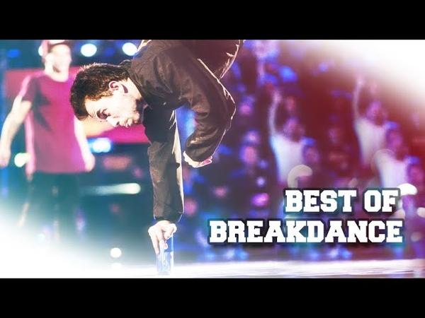 Best of Breakdance | TOP BREAK Episode 1