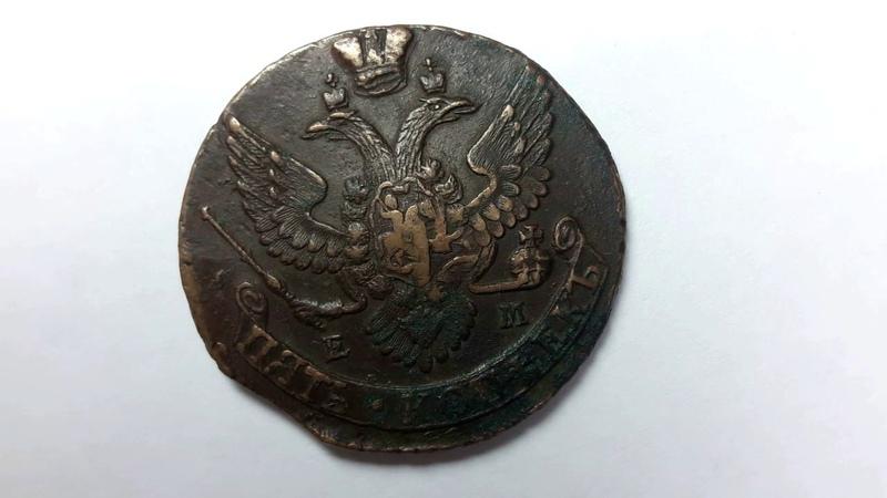 продавец уверил в некопаном происхождении монеты... Верим