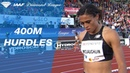 Sydney McLaughlin shocks the Olympic Champion in the 400m hurdles at Oslo IAAF Diamond League 2019
