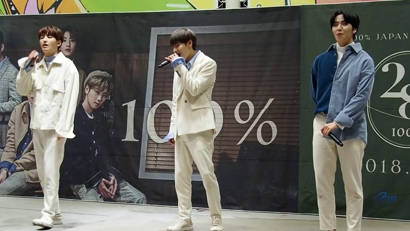 FANCAM 181216 100% 백퍼센트 Stay with me @ Chiba AEON Mall Makuhari Shintoshin