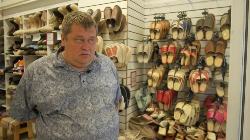 Предприниматель Андрей Зимин об аренде в Макси