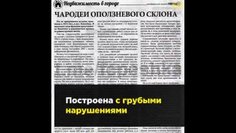 пропагандон киселёв умеет отдыхать с западной роскошью Но обычным россиянам не советует