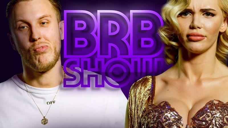 BRB Show: T-killah и Катя Самбука