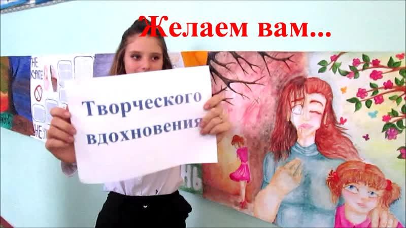 Поздравления 20летПС от наших друзей из г. Урюпинска