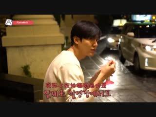 20181209 Lee Min Ho - 8 LETTERS EP 3 - Fun With U - http://www.minozchina.cn/