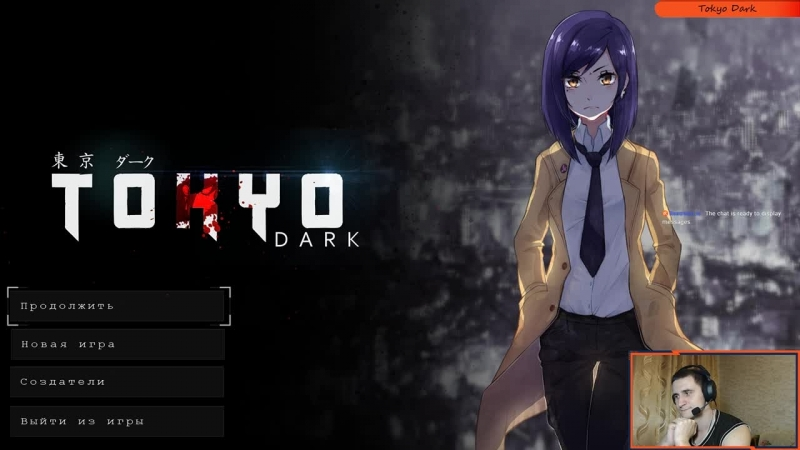 Tokyo Dark - вечно цветущая сакура