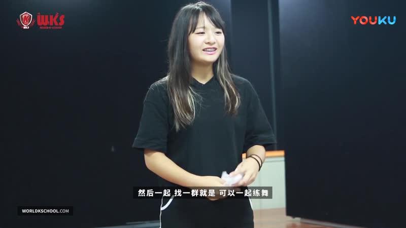 K kpop 体验课程,台湾大好生活进修生体验课程
