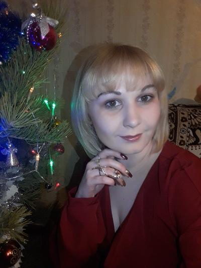 Татьяна Разумных
