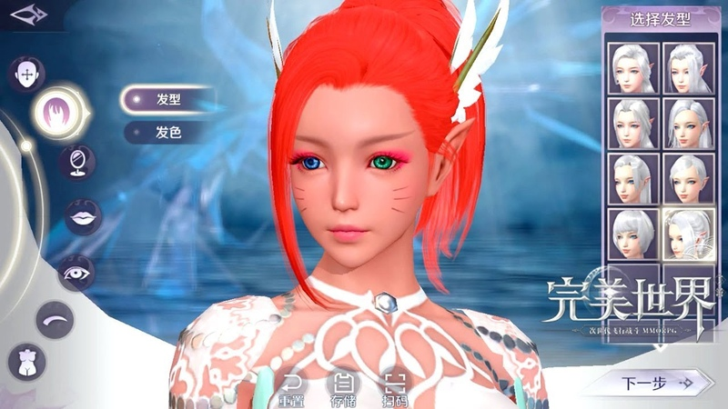 Perfect World Mobile Game 完美世界手游 - New CBT Cleric Character Creation vs Main Story Gameplay Android