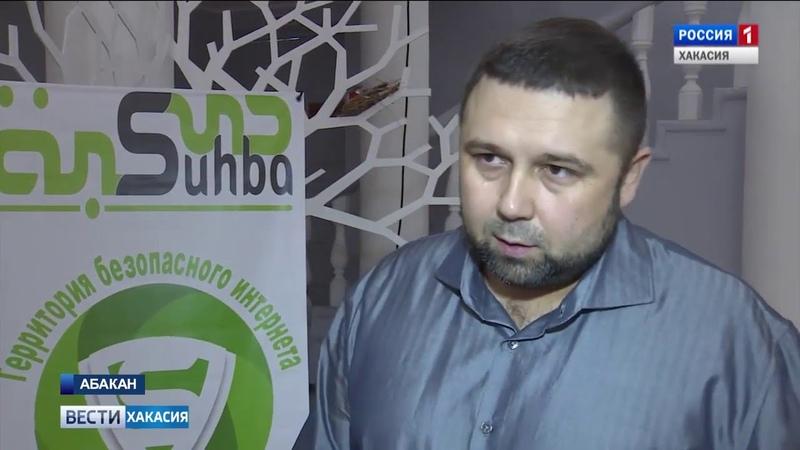 НОВОСТИ ТВ Безопасный браузер Сухба сухба на рынке интернет услуг