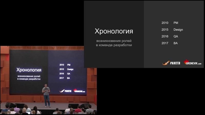 Холодков Андрей, raketa.travel - Как в компании появились аналитики про CBAP