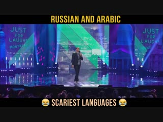 Trevor Noah - Some Languages Are Scary (RUSSIAN AND ARABIC)