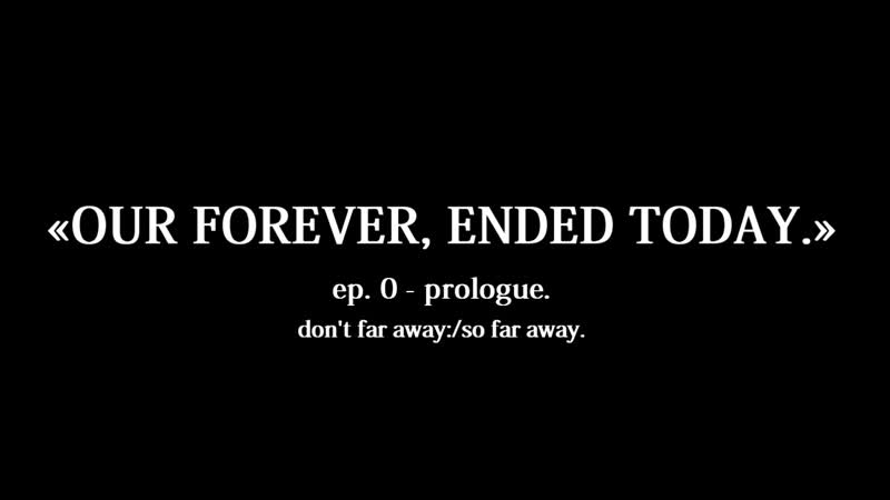 Prologue OUR FOREVER ENDED TODAY ᴅᴏɴ'ᴛ ꜰᴀʀ ᴀᴡᴀʏ ꜱᴏ ꜰᴀʀ ᴀᴡᴀʏ