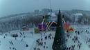Актобе Парк имени Первого Президента Республики Казахстан С Высоты Новый 2019 Год Hubsan H501S
